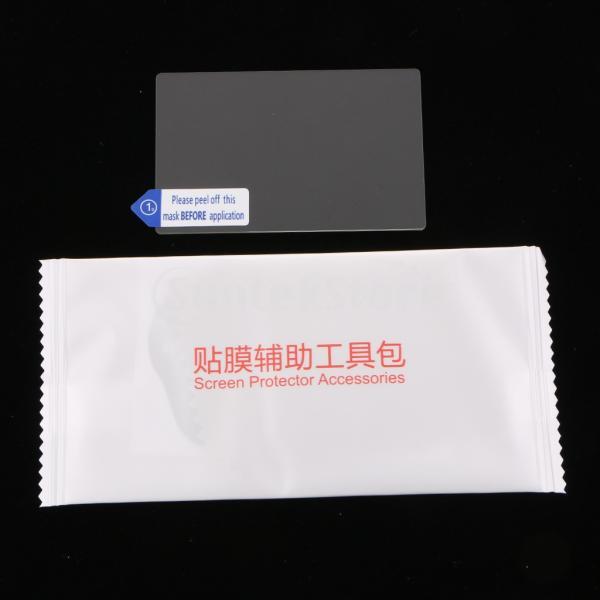 FLAMEER 液晶保護フィルム Lecia Qカメラ対応 9H強化ガラス 厚さ0.33mm 光学ガラス