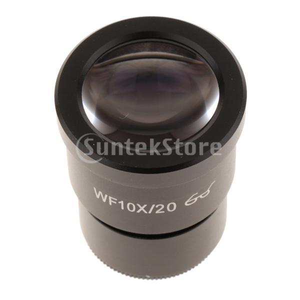 WF10X生物顕微鏡20mmハイビュー広視野接眼レンズ30mm