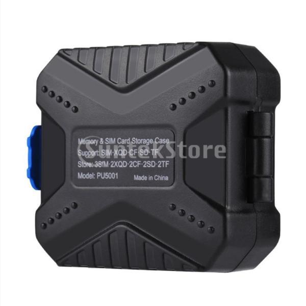 D DOLITY メモリーカードホルダー 収納ボックス SD SDHC TF CFカード保護ケース 防水 防震 防塵