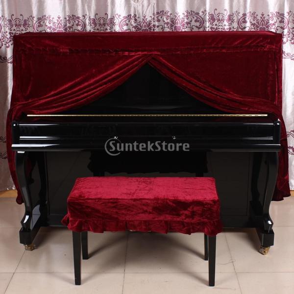 ベルベットピアノスツールカバーチェアカバーベンチカバーピアノアクセサリー
