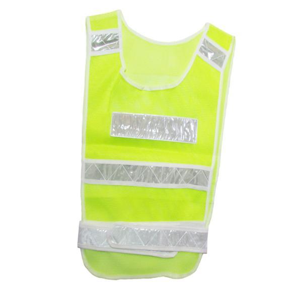 調整可能な安全ベスト反射ジャケットセキュリティチョッキベスト-黄色