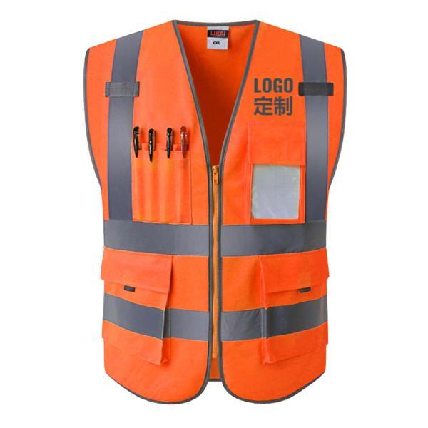 安全ベスト 反射ベスト 安全チョッキ ポケット 反射ストリップ ポリエステル 全6タイプ