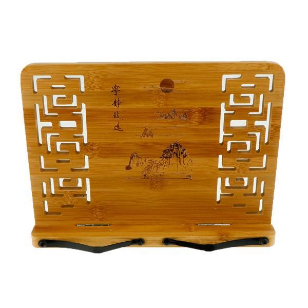 木製読書スタンド ブックスタンド 書見台 筆記台 本立て 3サイズ選べ