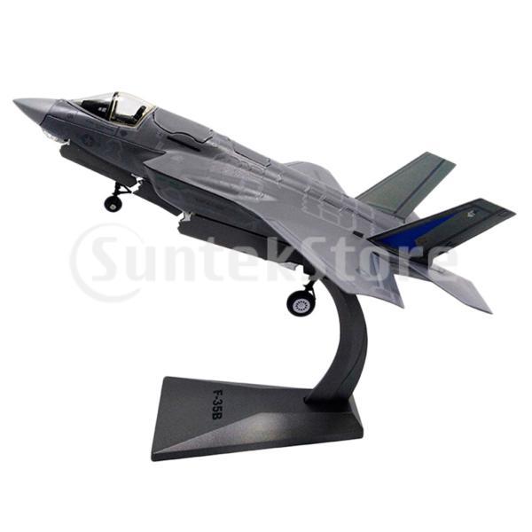 飛行機 F35戦闘機モデル 1:72スケール軍用機 塗装モデル ヘリコプター 卓上置物 インテリア置物 全3タイプ