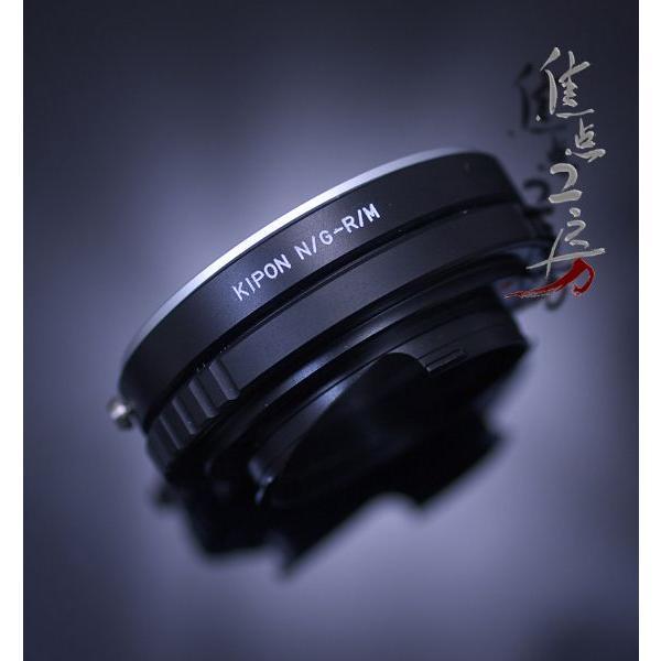 KIPON N/G-RM ニコンFマウント/Gシリーズレンズ - リコーGXR A12/ライカMマウントアダプター