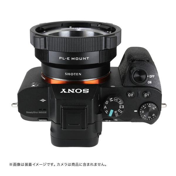 SHOTEN マウントアダプター PL-SE(PLマウントレンズ → ソニーEマウント変換)