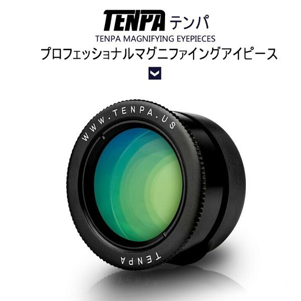 TENPA(テンパ)GOLDEN EYEマグニファイングアイピース キヤノン用(キヤノン5D.5DMK2.5DMK3.6D.7D.70D.60D.50D.40D.30D.20D.10D.D60.D30)