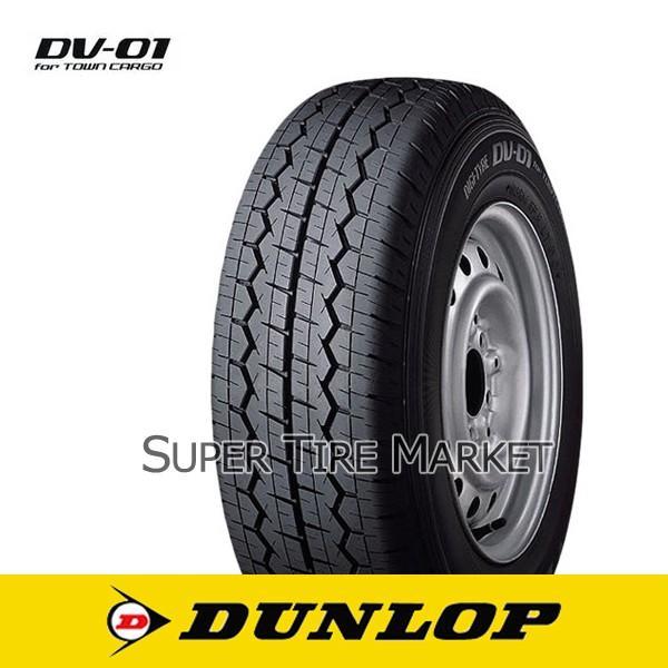 サマータイヤ ダンロップ 145R12 6PR DV01|stm