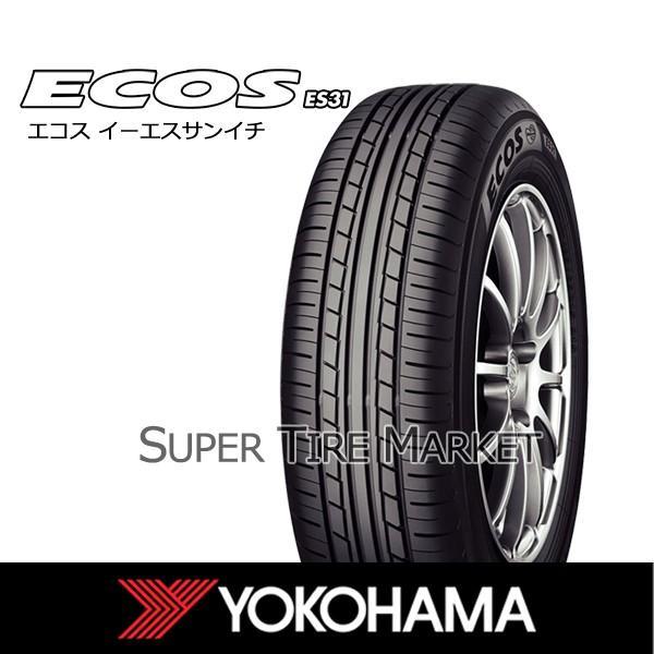 2X New 215//55//16 Goodyear Efficientgrip Performance 93V 2155516 215 55 16