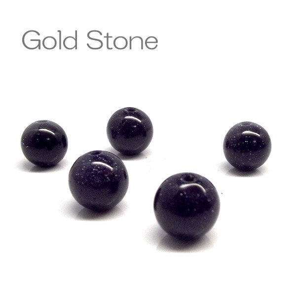 天然石 ブルーゴールドストーン 紫金石 約10mm 粒売り パワーストーン ハンドメイド アクセサリー