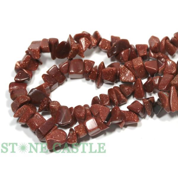 天然石 ビーズ アクセサリー さざれビーズ ゴールドストーン (大粒) 20cm (数量限定商品) パワーストーン