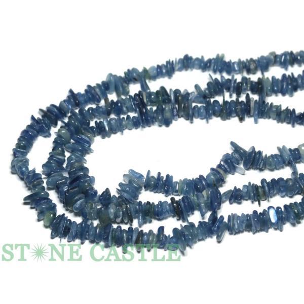 天然石 ビーズ アクセサリー さざれビーズ カイヤナイト (大粒) 約80〜90cm パワーストーン