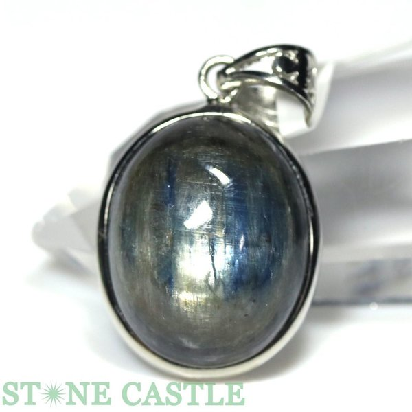 ペンダント一点物 天然石 ペンダント カイヤナイト (タンザニア産) (sv925) No.55 パワーストーン