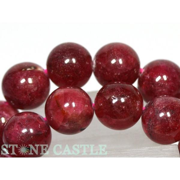 高品質 天然石 ブレスレット ピジョンブラッドインペリアルロードナイト (3A) (約10〜10.5mm) (ケース付) パワーストーン