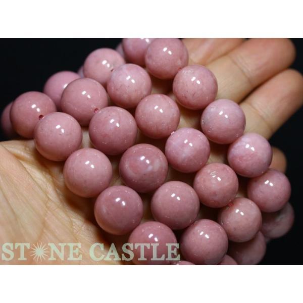 高品質 天然石 ブレスレット ピンクオパール (4A) (約15.5〜16mm) (ケース付) パワーストーン