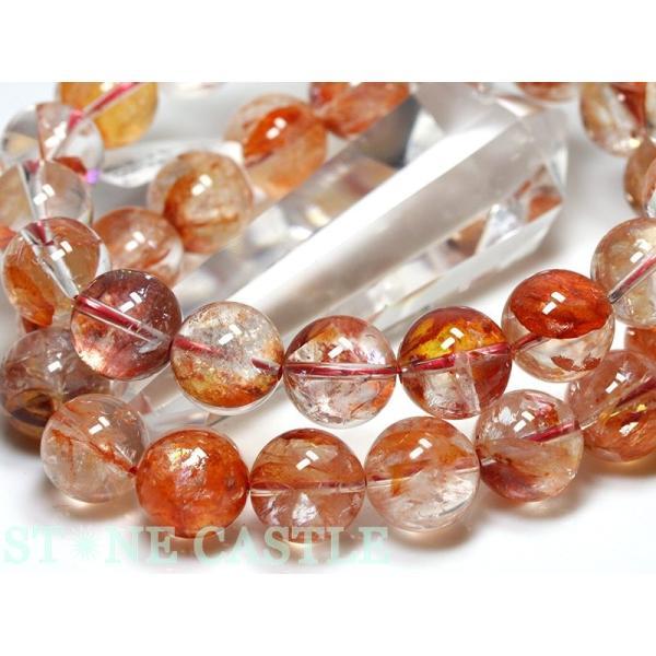 高品質 天然石 ブレスレット 天然オーラクォーツ (5A) (マダガスカル産) ライトカラー (約12〜12.5mm) (レインボー付) (ケース付) パワーストーン