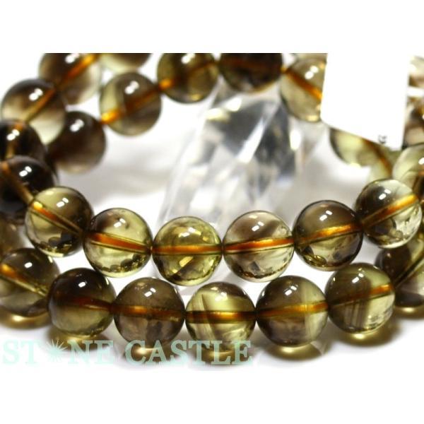 高品質 天然石 ブレスレット シトリンスモーキーファントムクォーツ (5A) (約11.5〜12mm) (ケース付) パワーストーン