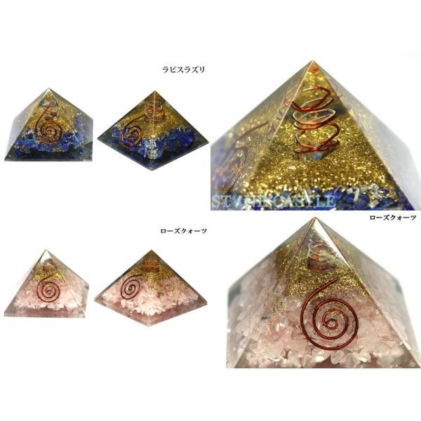 高品質 置き石 ピラミッド オルゴナイト レイキマントラシンボル (約50〜70mm) 天然石 パワーストーン※DM便・ネコポス不可※|stonecenter|03