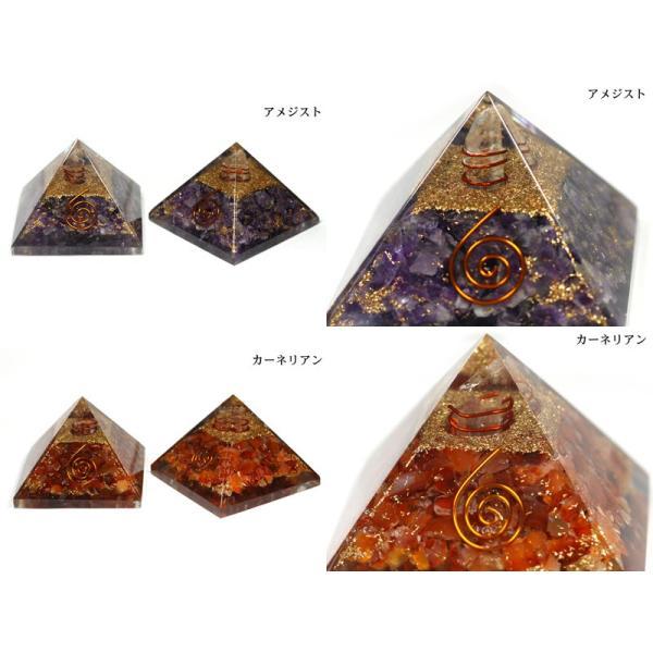 高品質 置き石 ピラミッド オルゴナイト レイキマントラシンボル (約50〜70mm) 天然石 パワーストーン※DM便・ネコポス不可※|stonecenter|04