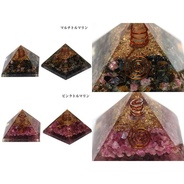 高品質 置き石 ピラミッド オルゴナイト レイキマントラシンボル (約50〜70mm) 天然石 パワーストーン※DM便・ネコポス不可※|stonecenter|06