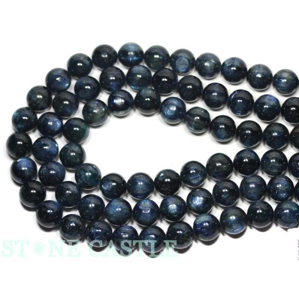 丸ビーズ カイヤナイト(5A) タンザニア産 13mm (ブレスレット約1本分) 天然石 パワーストーン