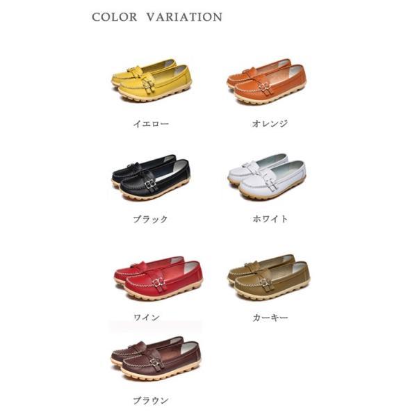 母の日 最安価挑戦 モカシン レディース スリッポン フラットシューズ フェイクレザー ベルト飾り 全7色 大きいサイズあり ぺたんこ 靴 ドライビングシュー