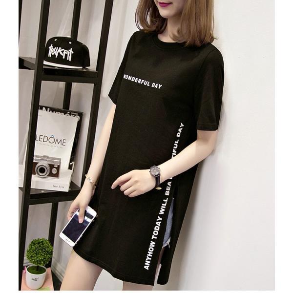 24時間限定セール 短納期 送料無料 ロングtシャツ レディース 半袖 ロゴ 白 黒 深めなサイドスリット ゆったり 大きいサイズあり ロンt ビッグt 春夏|store-candyz|12