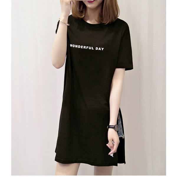 24時間限定セール 短納期 送料無料 ロングtシャツ レディース 半袖 ロゴ 白 黒 深めなサイドスリット ゆったり 大きいサイズあり ロンt ビッグt 春夏|store-candyz|13