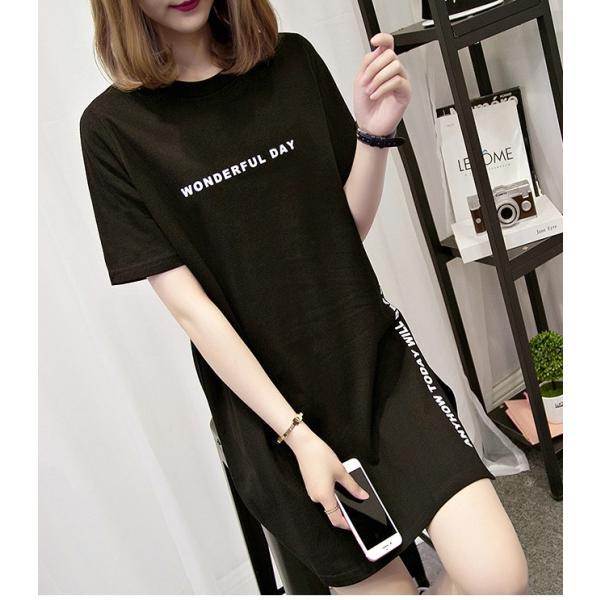 24時間限定セール 短納期 送料無料 ロングtシャツ レディース 半袖 ロゴ 白 黒 深めなサイドスリット ゆったり 大きいサイズあり ロンt ビッグt 春夏|store-candyz|14