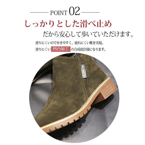 2019 秋 SALE ブーティー レディース ローヒール 歩きやすい サイドジップ スエード調 フェイクレザー 大きいサイズ 小さいサイズ 秋冬 ショートブーツ 靴|store-candyz|05