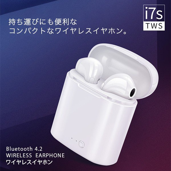 ワイヤレスイヤホン イヤフォン Bluetooth 4.2 ブルートゥース 充電ケース付き iPhone アンドロイド メール便のみ送料無料3♪3月10日から20日発送予定|store-delight|02