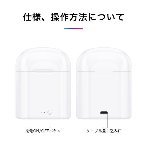 ワイヤレスイヤホン イヤフォン Bluetooth 4.2 ブルートゥース 充電ケース付き iPhone アンドロイド メール便のみ送料無料3♪3月10日から20日発送予定|store-delight|14