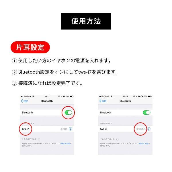 ワイヤレスイヤホン イヤフォン Bluetooth 4.2 ブルートゥース 充電ケース付き iPhone アンドロイド メール便のみ送料無料3♪3月10日から20日発送予定|store-delight|17