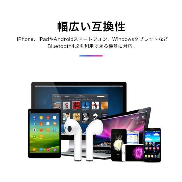 ワイヤレスイヤホン イヤフォン Bluetooth 4.2 ブルートゥース 充電ケース付き iPhone アンドロイド メール便のみ送料無料1【12月中旬-12月下旬頃発送予定】|store-delight|06