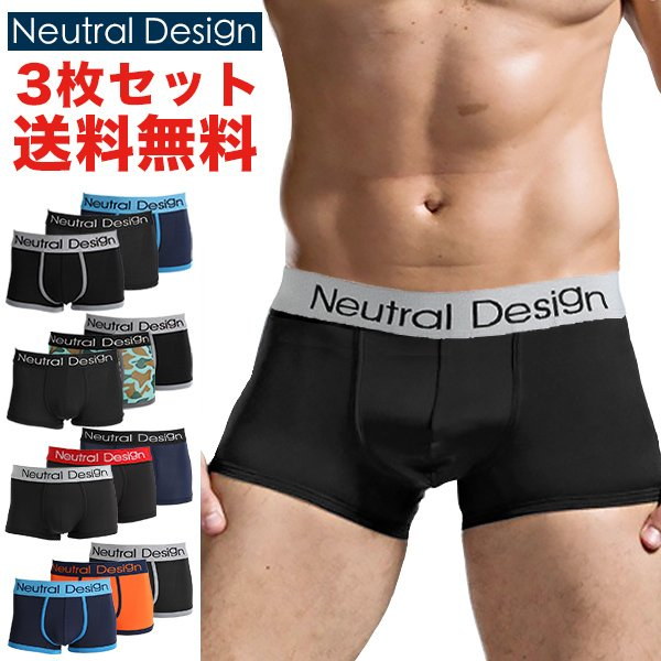 3点セット ボクサーパンツ メンズ パンツ シンプル 下着 プレゼント ロゴ おしゃれ メール便のみ送料無料2 store-delight