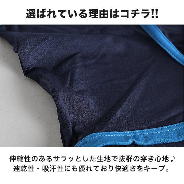 3点セット ボクサーパンツ メンズ パンツ シンプル 下着 プレゼント ロゴ おしゃれ メール便のみ送料無料2 store-delight 02