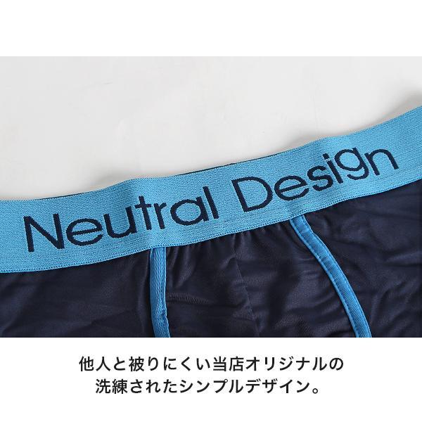 3点セット ボクサーパンツ メンズ パンツ シンプル 下着 プレゼント ロゴ おしゃれ メール便のみ送料無料2 store-delight 04