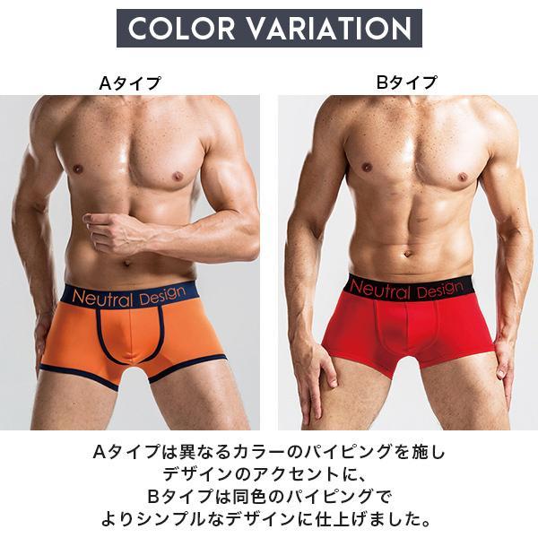 3点セット ボクサーパンツ メンズ パンツ シンプル 下着 プレゼント ロゴ おしゃれ メール便のみ送料無料2 store-delight 05