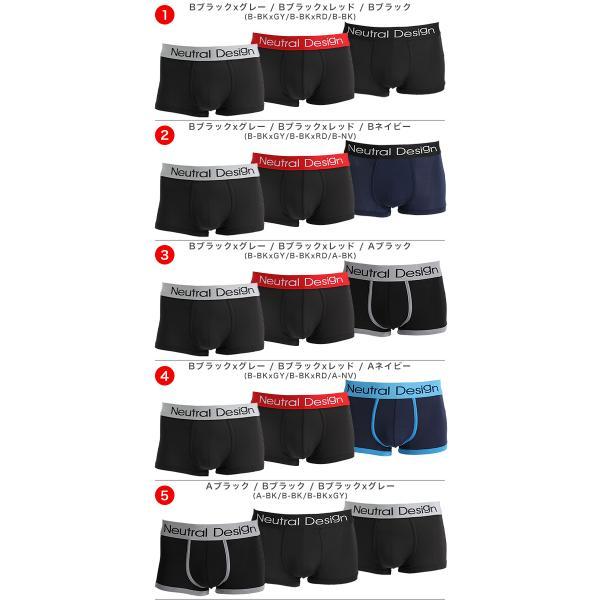 3点セット ボクサーパンツ メンズ パンツ シンプル 下着 プレゼント ロゴ おしゃれ メール便のみ送料無料2 store-delight 08