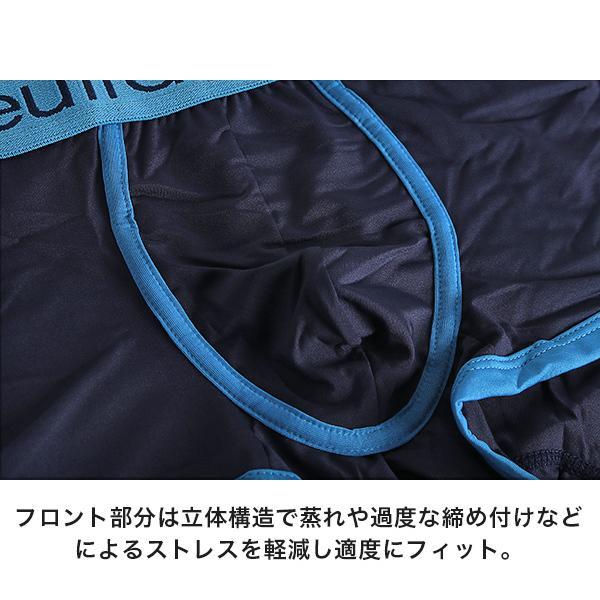 新色追加 3点以上でメール便のみ送料無料1♪14カラーロゴデザインボクサーパンツ メンズ セット 黒 ネイビー ローライズ|store-delight|03