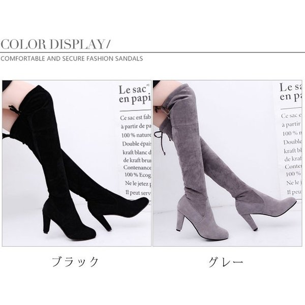 1f6769e14e06c4 ... 女性靴 レディース ブーツ お洒落 ファッション 秋色 セクシー 女度 プレーン 美脚 スエード 履きやすい 太 ...
