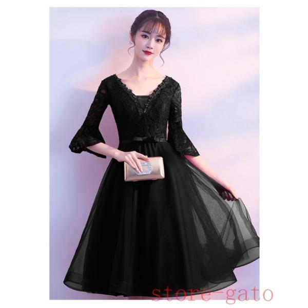 dd28c060e7bc7 ... パーティードレス 結婚式 ドレス 袖あり パーティドレス 卒業式 二次会ドレス 黒ドレス お呼ばれ ...