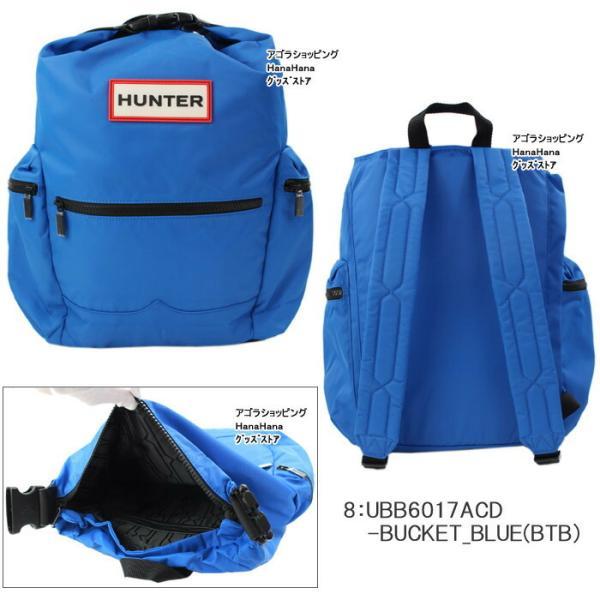 ハンター HUNTER バッグ リュック UBB6017ACD サイドファスナーポケット オリジナルバックパック リュックサック 男女兼用 ag-1226