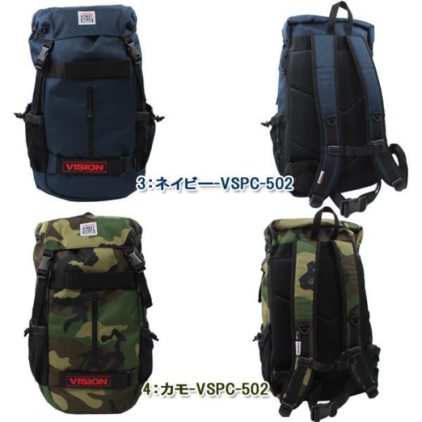 ヴィジョンストリートウェア バッグ リュック VSPC-502 かぶせ型 内部巾着絞り バッグ パック VISION STREET WEAR ビジョンリュックサック デイパック ag-839800