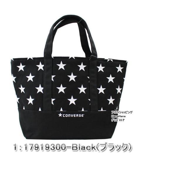 コンバース バッグ ALL STAR ★ L トート 17919300 トラベル 買い物 通学 CONVERSE ag-954700
