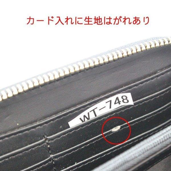 【訳あり返品不可】wt-748 ゲス 財布 VG493046 BLACK ベルト調 ストラップ付 ラウンドファスナー 長財布 GUESS ゲス