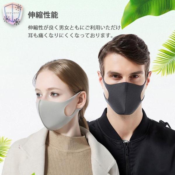 マスク 在庫あり 洗えるマスク ウレタンマスク レギュラーサイズ 子供用 小さめ 通気性 夏用 涼しい 蒸れない ピンク グレー 黒 ライトグレー|store-ilover|05