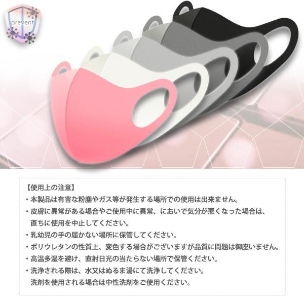 マスク 在庫あり 洗えるマスク ウレタンマスク レギュラーサイズ 子供用 小さめ 通気性 夏用 涼しい 蒸れない ピンク グレー 黒 ライトグレー|store-ilover|09