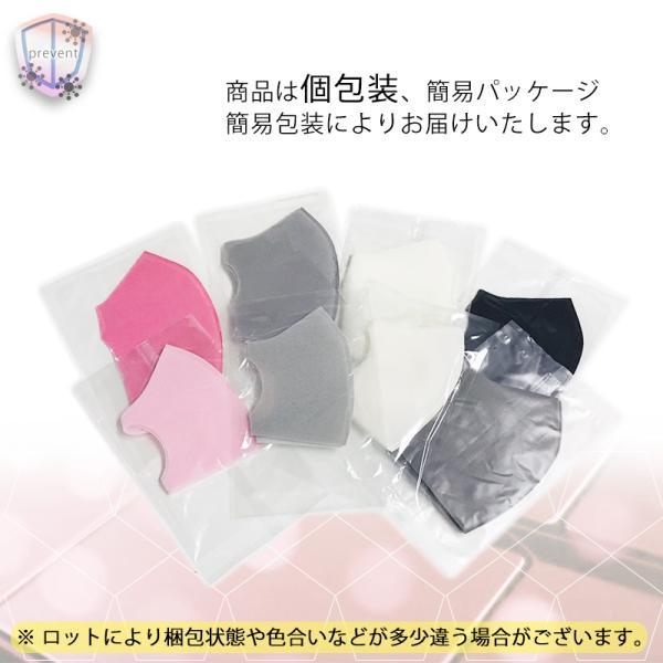 マスク 在庫あり 洗えるマスク ウレタンマスク レギュラーサイズ 子供用 小さめ 通気性 夏用 涼しい 蒸れない ピンク グレー 黒 ライトグレー|store-ilover|10