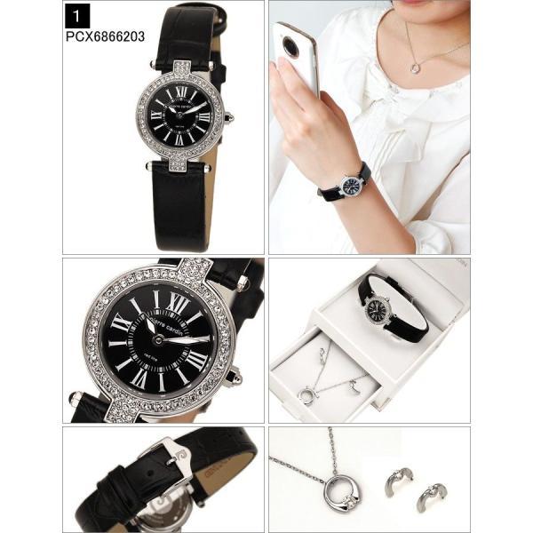 ポイント10倍 ピエールカルダン pierre cardin 腕時計 ネックレス ピアスセット 専用BOX付 3種類のセットからチョイス ラッピング無料|store-jck|02